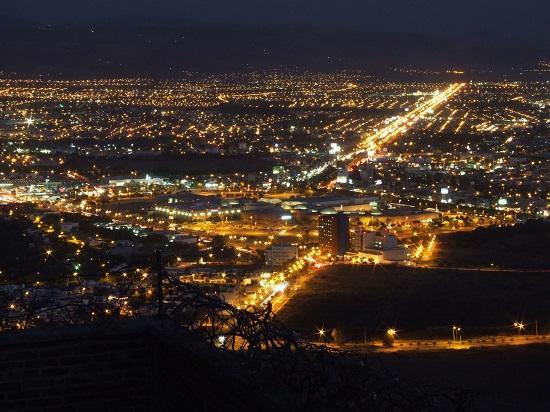 City of León (Photo: bonitoleon.com)