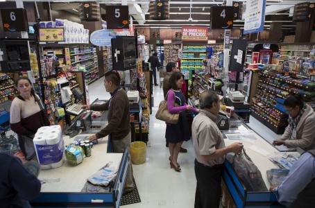guanajuato-retailers