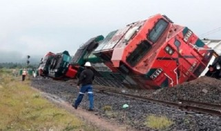 train_qro_5