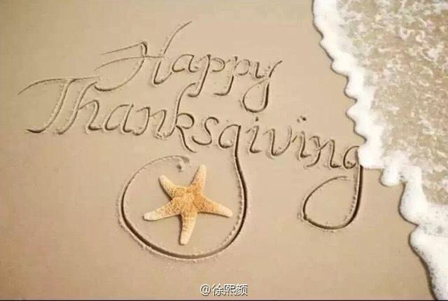 thanksgiving-beach