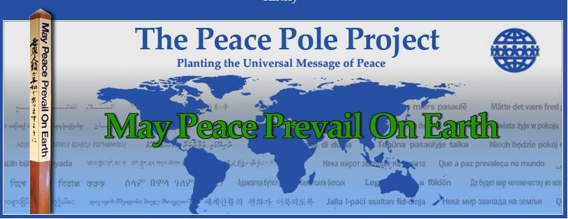 peace pole