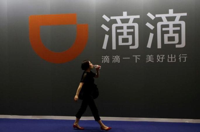 Exclusive-Uber-s-Chinese-rival-Didi-Chuxing-to-enter-Mexico-next-year-sources