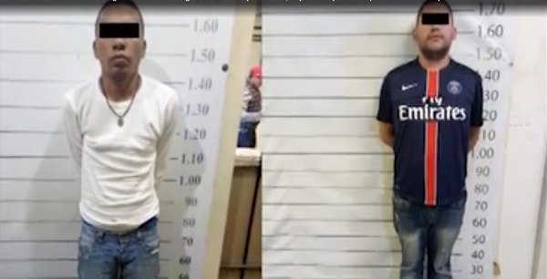 colombian home robbers SMA