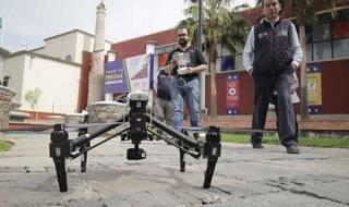 drone-600x407 QRO