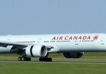 aircanada-600x310